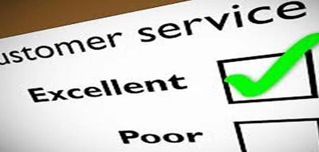 مفهوم التميز في خدمة العملاء