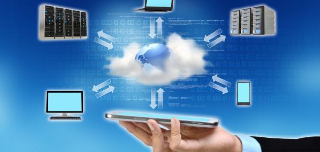 مفاهيم تكنولوجيا المعلومات