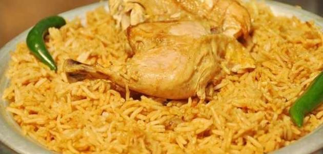 طريقة عمل أرز مضغوط بالدجاج