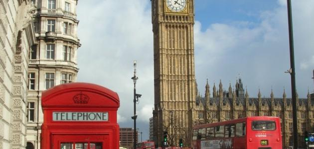 موضوع عن لندن