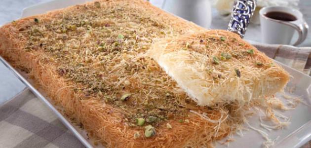 طريقة عمل عجينة الكنافة المصرية