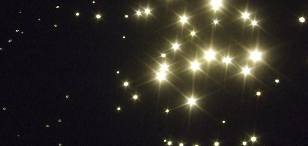 كيف تولد النجوم