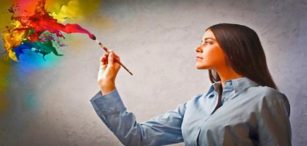 معوقات الإبداع عند المرأة