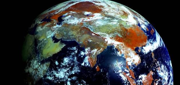 موضوع عن شكل الأرض