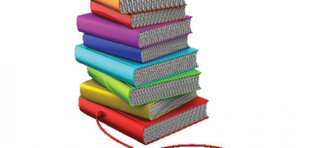 مفهوم الكتاب المدرسي