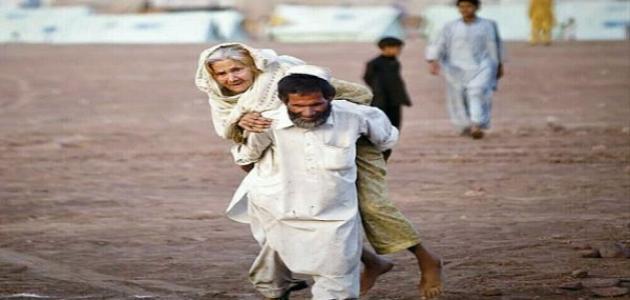 مفهوم بر الوالدين في الإسلام