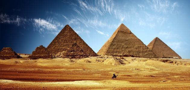 نبذة عن تاريخ مصر القديم وتطورها الحضاري