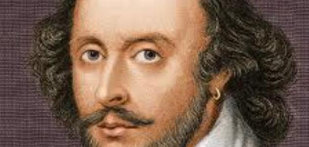 مقال عن شكسبير