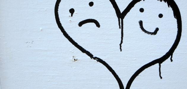 صعب ان تحب شخص لا يحبك