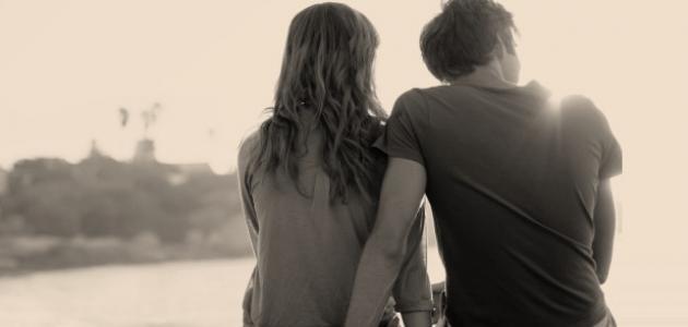 كيف تتعرف على شخص تحبه