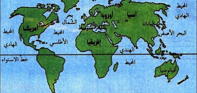 عدد القارات وأسماؤها