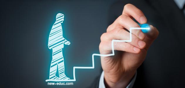 مفهوم التنمية المهنية للمعلم