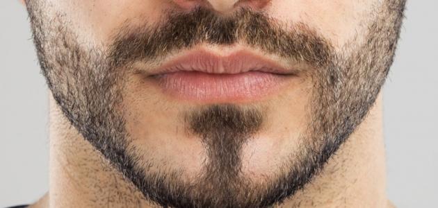 طريقة لزيادة شعر الذقن