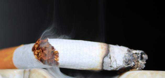 كيف أقلع عن التدخين
