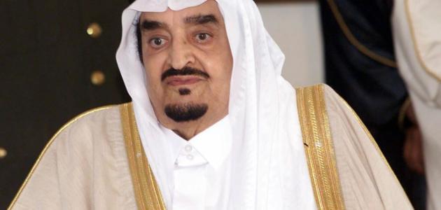 كم عدد زوجات الملك فهد - موضوع