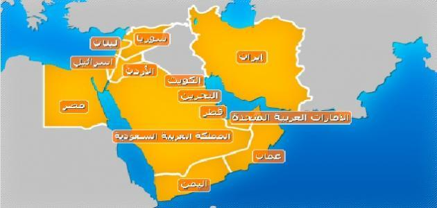 عدد دول الشرق الأوسط