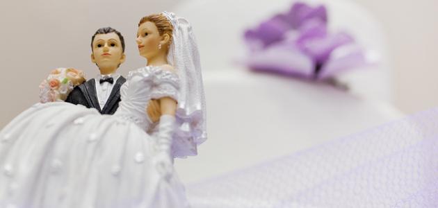 كيفية المحافظة على الزوج