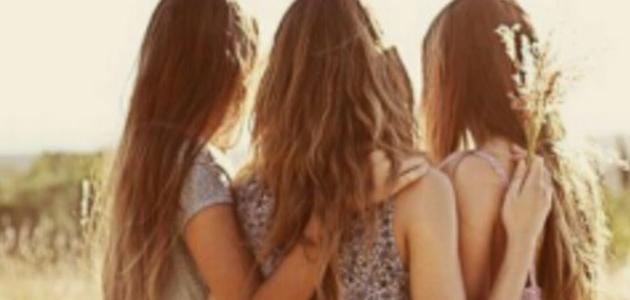 عبارات تعبر عن الصداقة
