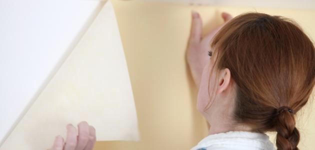 طريقة إزالة ورق الحائط