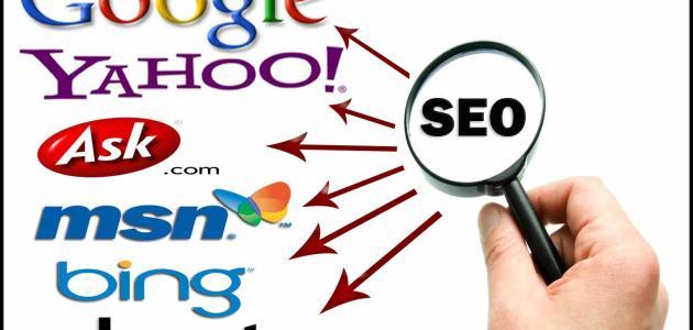 صورة عنوانها Make Google Your Default Search Engine Step 1