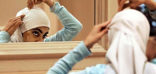 مفهوم اللباس في الإسلام