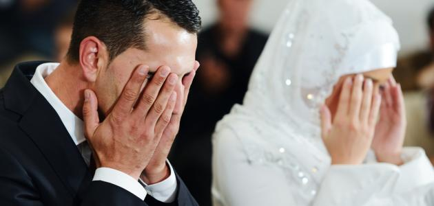 أسس اختيار الزوج الصالح