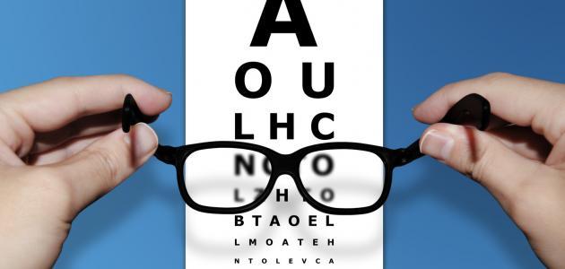 كيف اعرف ضعف النظر
