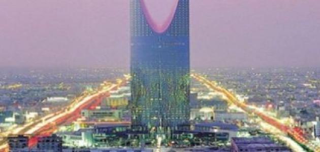 كم مساحة مدينة الرياض