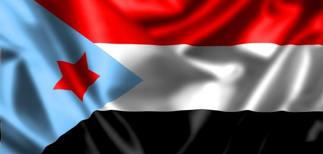 جمهورية اليمن