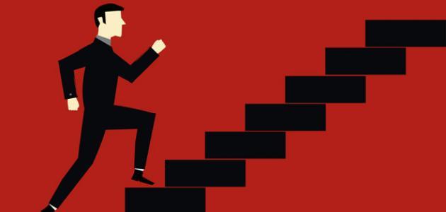 خطوات للنجاح