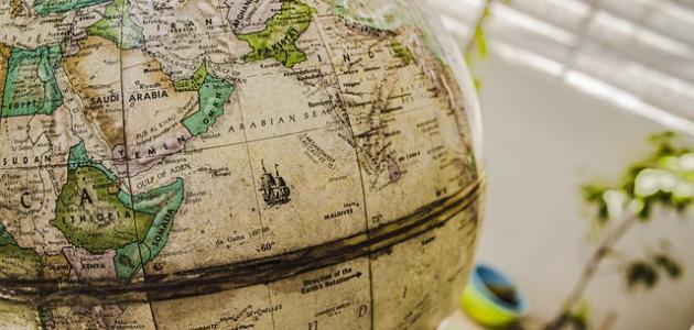 شرح الجغرافيا