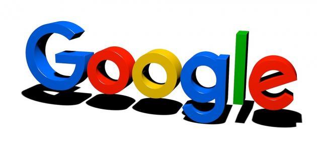 كيفية إضافة حساب جوجل