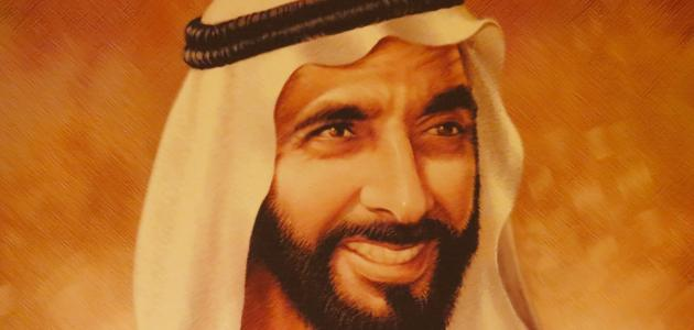 بحث عن الشيخ زايد بن سلطان موضوع