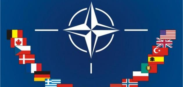 ما هو حلف الناتو