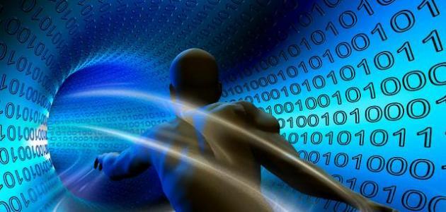 مكونات نظام المعلومات