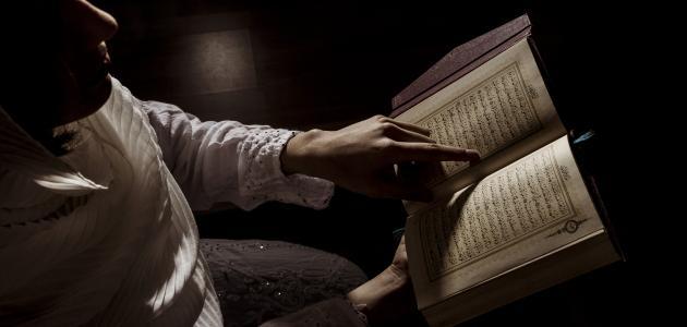 ما هي صفات عباد الرحمن
