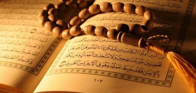 أقوال إسلامية