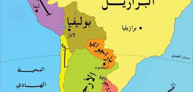 عواصم دول أمريكا الجنوبية