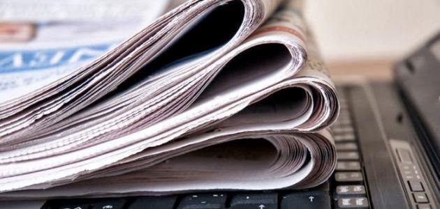 بحث حول مصادر المعلومات