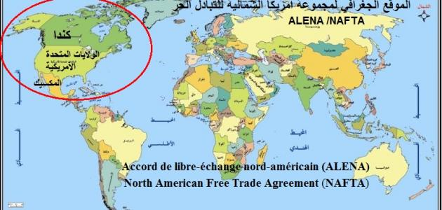 دول أمريكا الشمالية والجنوبية موضوع