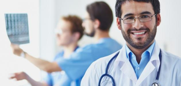 كيف أكون طبيباً ناجحاً