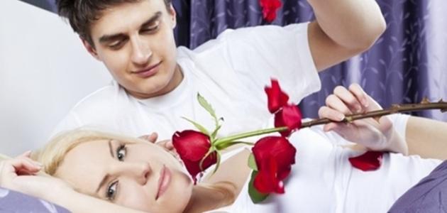 9d5f0fead6376 نصائح في الحياة الزوجية - موضوع