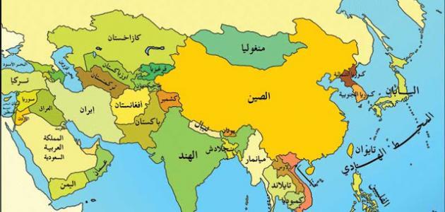دول شرق آسيا وعواصمها