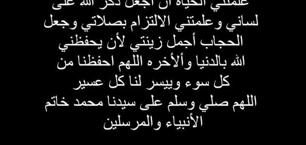 4ecb24094 حكمة طويلة - موضوع