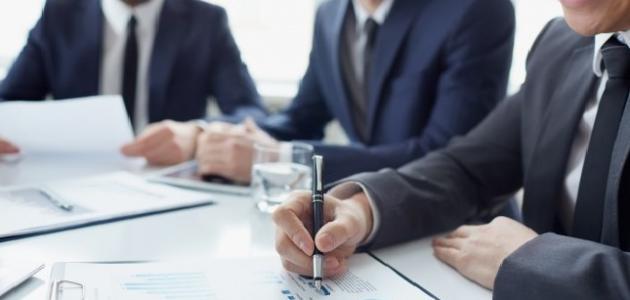 بحث حول وظائف الإدارة