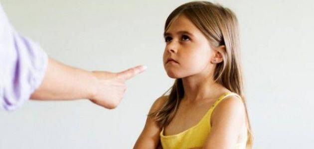 كيف اتعامل مع الطفل العنيد