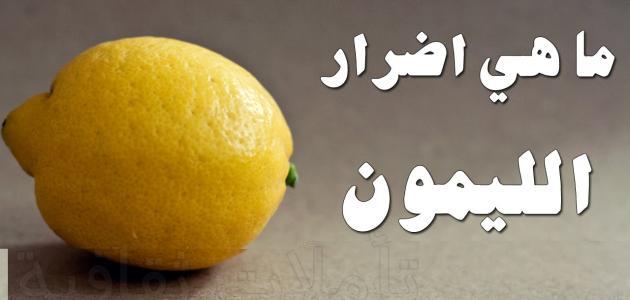 ما فوائد الليمون للشعر