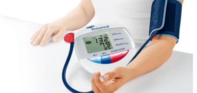 ما هي أسباب انخفاض ضغط الدم