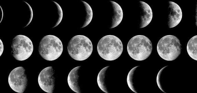 بحث حول مراحل تولد القمر