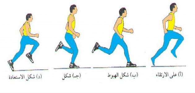ما هي فوائد الجري